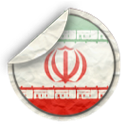 iran, tag