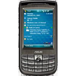 asus p525 icon
