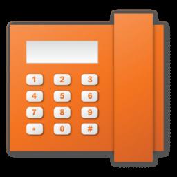 handset, telephone icon