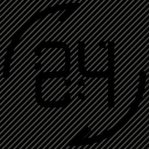 availability, daily, service icon