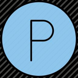 car, cars, free parking, garage, hotel parking, parking icon