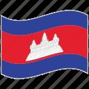 cambodia, cambodia flag, flag, national flag, waving flag, world flag icon