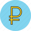 business, currency, finance, forex, ruble, russian, trade icon