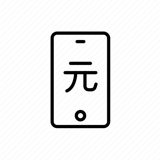 business, cash, cny, phone icon
