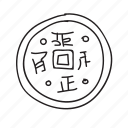 chinese, culture, medal, sign icon