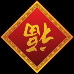 fudao, gcds icon