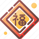 chinese, cny, fortune, luck, lucky, newyear, tradition icon