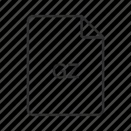 gnu, gnu zipped, gnu zipped archive, gz file, gz icon, zipped file icon