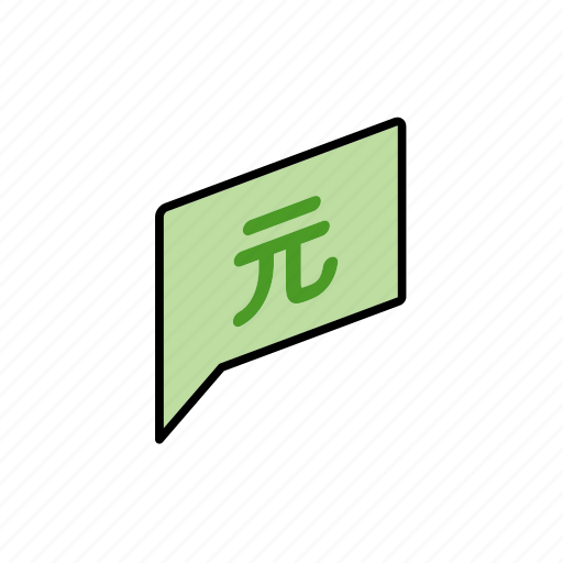 chat, cny, conversation, dialogue, message, money, question icon