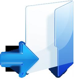 folder, mail, sent icon
