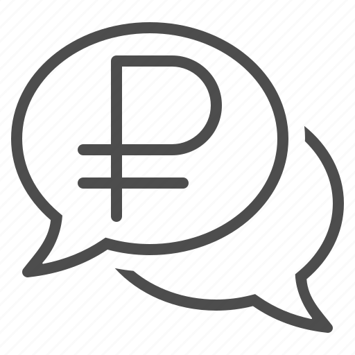 chat bubble, conversation, rouble, ruble, speech bubble, talking icon