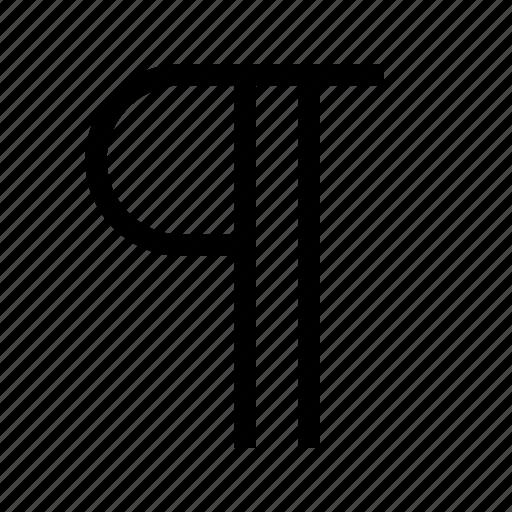 content, paragraph, return, text icon