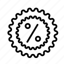 salestick icon