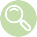 .svg, magnifier, magnifying glass, search tool, tool, view, zoom icon