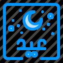 arabic, eid, lettering, moon, typography