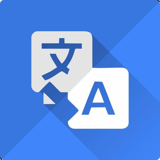 docs, google, plus, search, translate icon