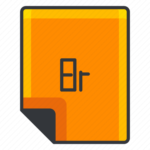 Br, document, extension, file, format, software icon - Download on Iconfinder