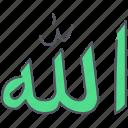 allah, god, islam, mosque, muslim, ramadan, worship