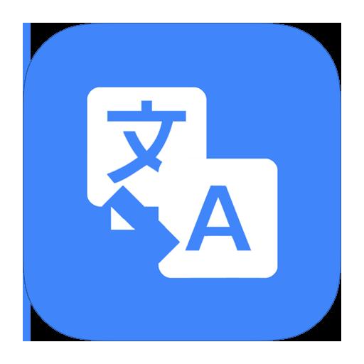 flurry, google, translate icon