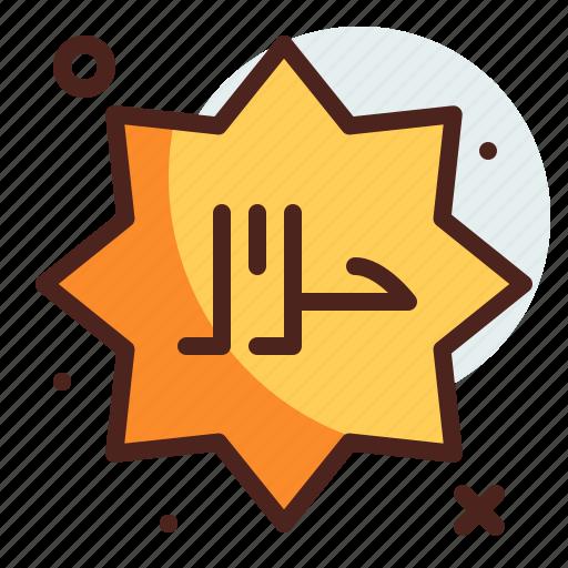 belief, cultures, letters, muslim, ramadan, religion icon