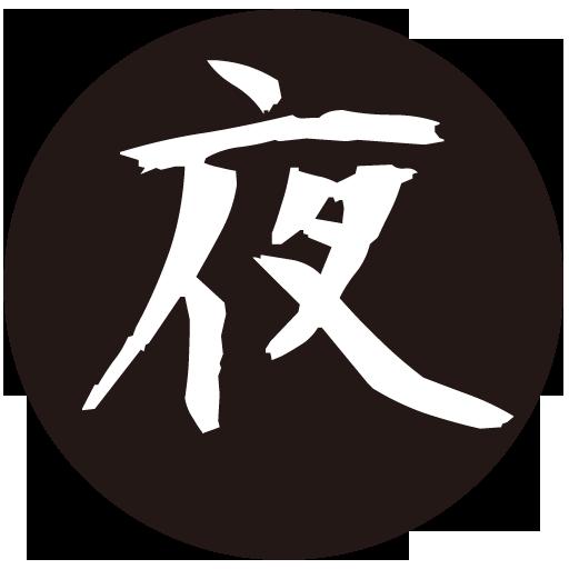 kanji6 icon