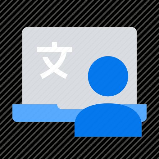 courses, language, laptop, online icon