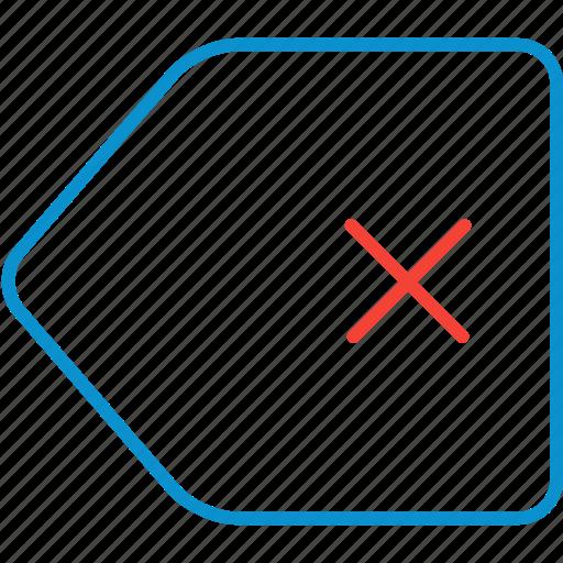 backspace, compressor icon