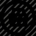 media, multimedia, port icon