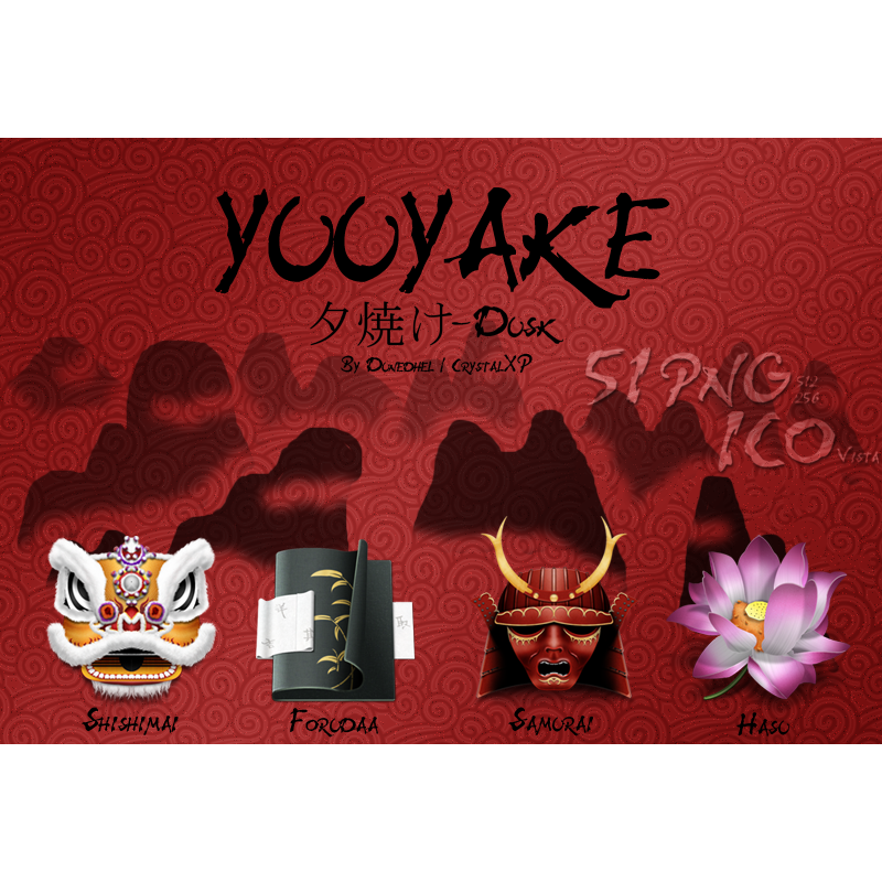 previewyuuyake icon