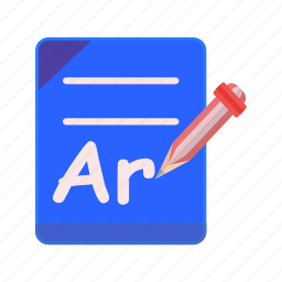 artialev, artialevrewrither, business, info, rewrither, sin icon