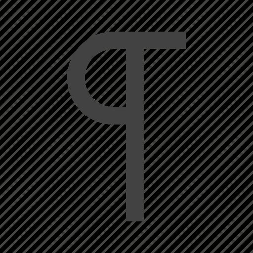 alphabet, bold, font, hide, show, text, typeface icon