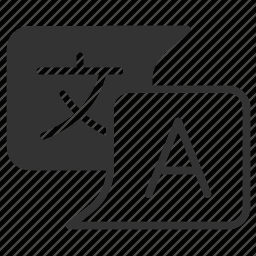 international, language, translate, translating, translation icon