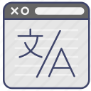 language, localization, translate, web icon