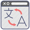language, online, translate, translator icon