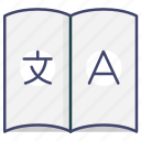 language, linguistic, script, translation icon