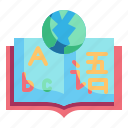 abecedary, education, language, learning, linguistics icon