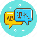 chat, dialogue, foreign, language, translate icon
