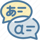 english, japan, japanese, language, translate, translation icon