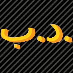 bahrain, bahraini, currency, dinar, gold icon