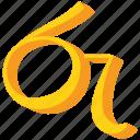 ceylon, currency, gold, lankan, rupee, sri icon