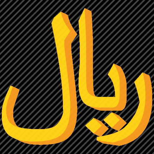 currency, gold, iran, irani, iranian, rial icon