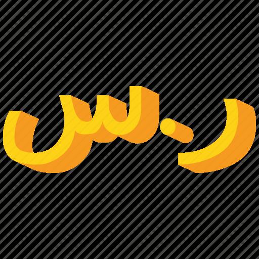 arab, arabian, currency, gold, riyal, saudi icon