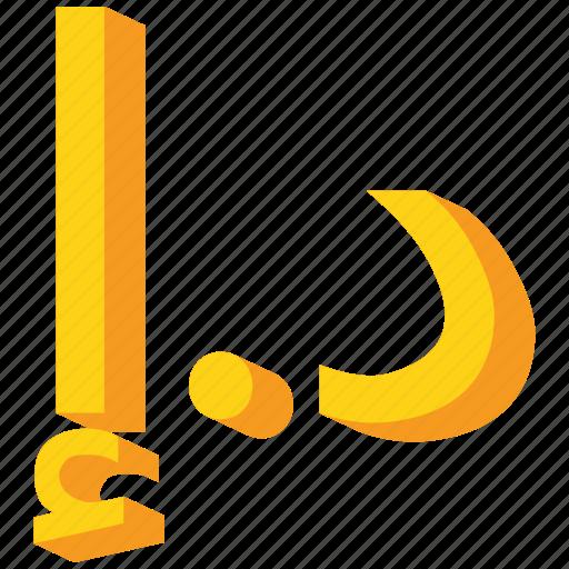 arab, currency, dirham, emirates, gold, uae icon