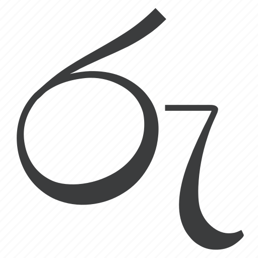 ceylon, currency, lankan, rupee, sri icon