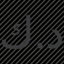 currency, dinar, kuwait, kuwaiti icon