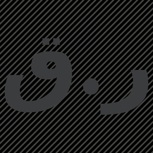 currency, qatar, qatari, riyal icon
