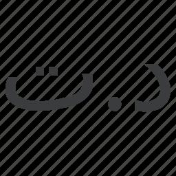 currency, dinar, tunisia, tunisian icon