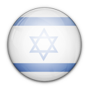 flag, israel, of icon