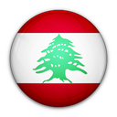 flag, lebanon, of icon