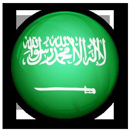 علم دولة السعودية